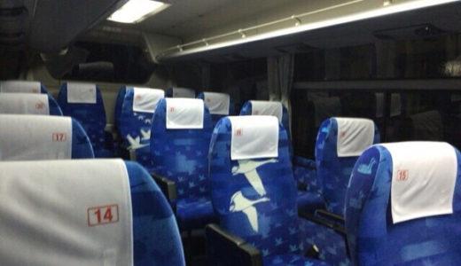 夜行バス3列独立シートのおすすめ座席位置!選び方を体験した感想から述べる