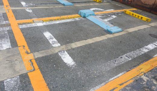 奈良県庁の周辺駐車場!2時間無料や安いのはここ!料金比較しました