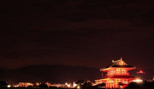 奈良大文字送り火の写真スポット!県庁以外の綺麗で良く見える場所
