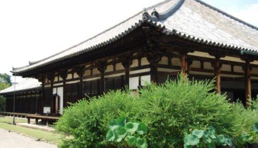 元興寺の萩は背丈ほどの大きさ!開花情報や見頃、見れる場所など