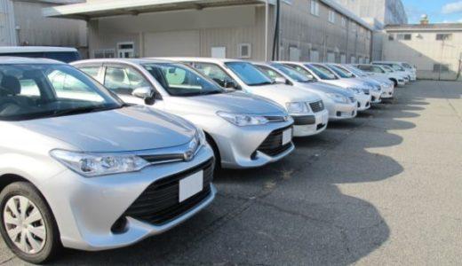 奈良県のニッポンレンタカー!全3店舗のアクセス方法を詳しく解説