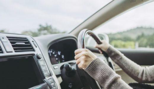 自動車保険はどこがいい?一括見積もりの見積書を比較するポイント