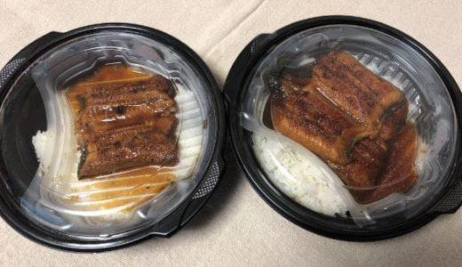 【くら寿司】うな丼を予約で持ち帰り!味はまずい?産地は国産?