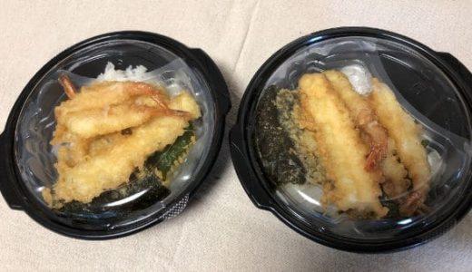 【くら寿司】すしやの天丼のコスパを検証!生口コミやカロリーも掲載