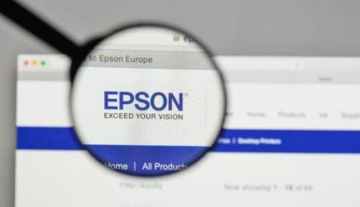 エプソン中古PC(ノート・デスクトップ)のおすすめ機種は?相場や販売店も