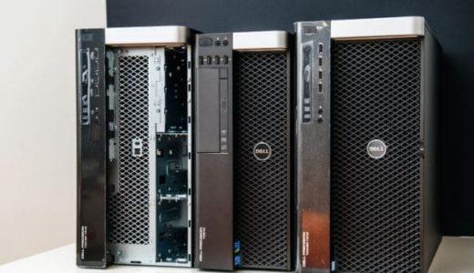 デルの中古デスクトップPCはOptiPlexがおすすめ!販売店と相場価格も
