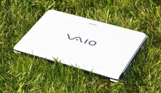 VAIO中古PC(ノート・デスクトップ)のおすすめ機種は?販売店や相場も