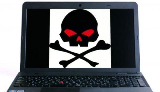 中古パソコンはウイルス感染を疑え!セキュリティソフトは必須