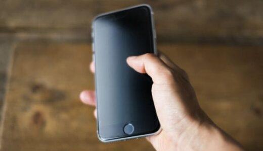 iPhoneSE2一括1円キャンペーン!ケーズデンキ/ノジマ/エディオン情報