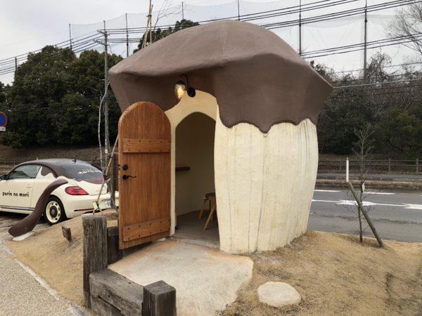 プリンの小屋