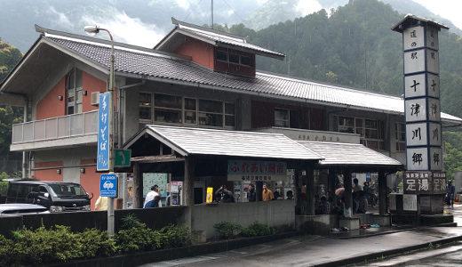 道の駅 十津川郷で一休み!昼飯にそばを食べて景色をみたら癒された
