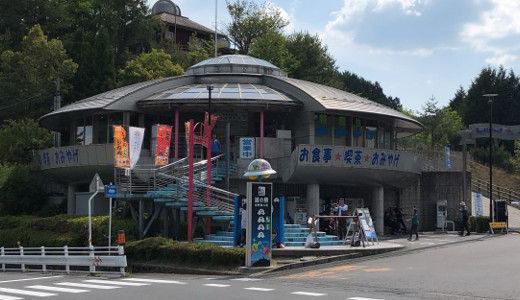 道の駅 吉野路大塔のグルメ情報!うどん屋とテヅカフェ