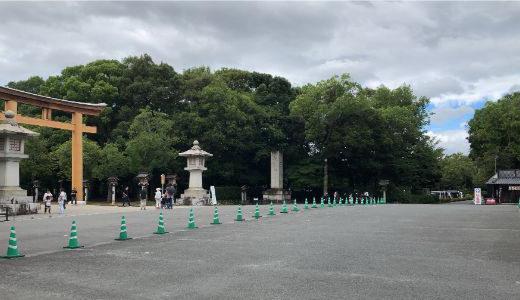 橿原神宮の専用駐車場は500円!周辺の無料&安い駐車場と徒歩時間も