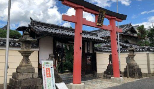 奈良の御霊神社で縁結び!お守り・絵馬・恋みくじで成就?御朱印あり