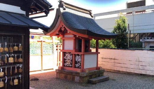 奈良の采女神社で縁結び!御朱印はないけど年に1度の采女祭で恋愛成就