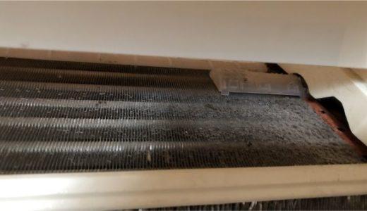 エアコンが効かないならフィルター掃除!それでも冷えないなら故障かも