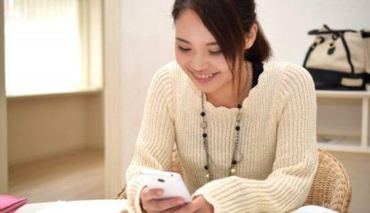 Siriを英語にして難しい発音をマスターしよう!設定方法と使い方