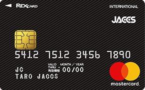 クレジット カード ベネフィット