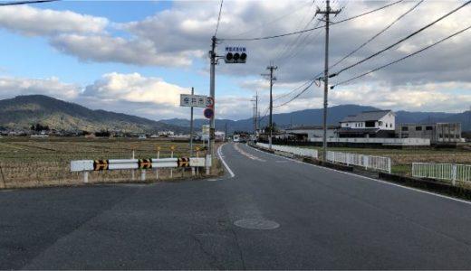大和鉄道の廃線跡!田原本から桜井を車で走り100周年の歴史を感じる